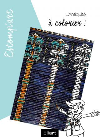 L'Antiquité à colorier !